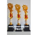Pabrik Trophy, Pabrik Piala