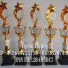 Pabrik Trophy Murah Tulungagung – Jual trophy Murah -Harga trophy