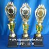 Jual Piala Jakarta | Jual Piala Harga Terjangkau