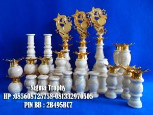 Sigma Trophy (22)