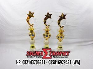 Piala Kaki 1 Marmer | Jual Aneka Piala Lomba