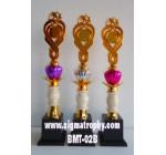 Pabrik Trophy, Pusat Trophy, Trophy Bernuansa